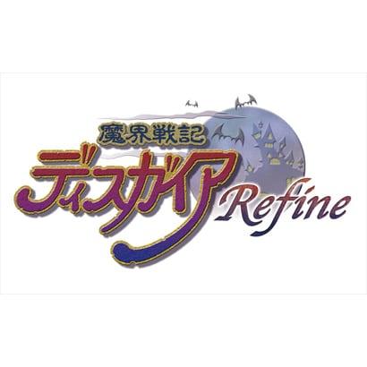 魔界戦記ディスガイア Refine [PS4ソフト]