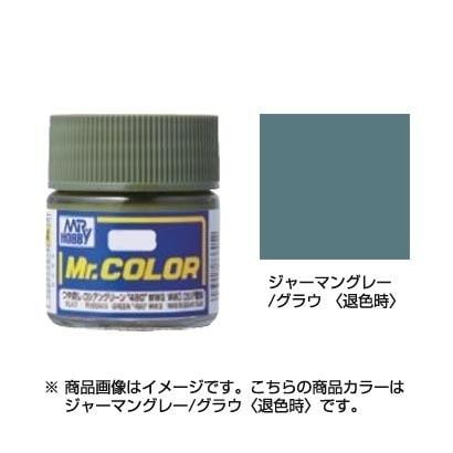 C515 [クレオス Mr.カラー ジャーマングレー グラウ 〈退色時〉 つや消し]