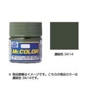C516 [クレオス Mr.カラー 濃緑色 3414 3/4つや消し]