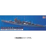 30017 [日本海軍 重巡洋艦 妙高 スーパーディティール]