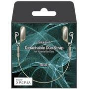 EPA32-001BE Detachable Duo Strap for Xperia Ear Duo / BEIGE [Xperia Ear Duo用ストラップ ベージュ]
