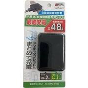 AC007 Type-C1ポート+USB2ポート4.8ABK