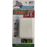 AC007 Type-C1ポート+USB2ポート4.8AWH