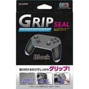ALG-NSPGSK [Nintendo Switch Proコントローラー グリップシール]
