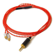 BSP-HPCL-CRTEPM4 紅-Kurenai [MMCX→2.5mm4極バランスプラグ対応リケーブル]