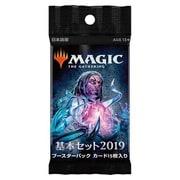 マジック・ザ・ギャザリング 基本セット2019 ブースターパック(日本語版) [トレーディングカード]