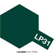 LP-31 [タミヤカラー ラッカー塗料 暗緑色2(日本海軍)]