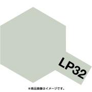LP-32 [タミヤカラー ラッカー塗料 明灰白色(日本海軍)]