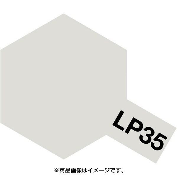 LP-35 [ラッカー塗料シリーズ No.35 インシグニアホワイト 10ml]
