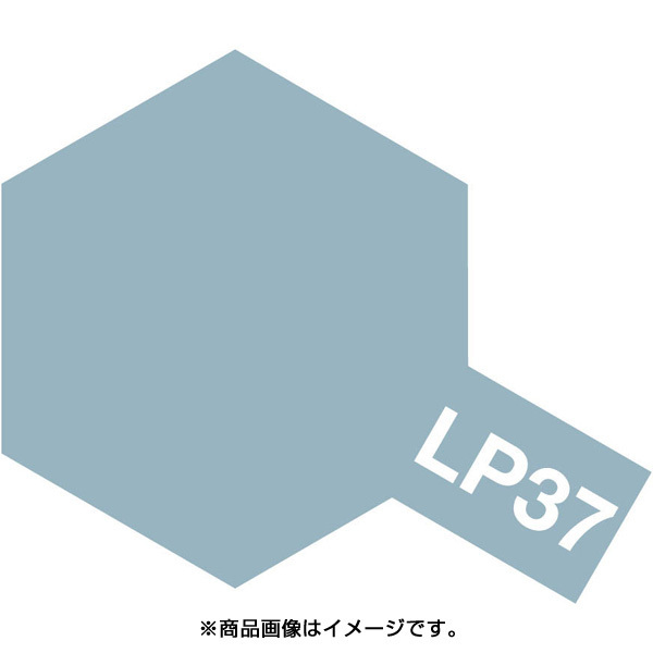 LP-37 [タミヤカラー ラッカー塗料 ライトゴーストグレイ]
