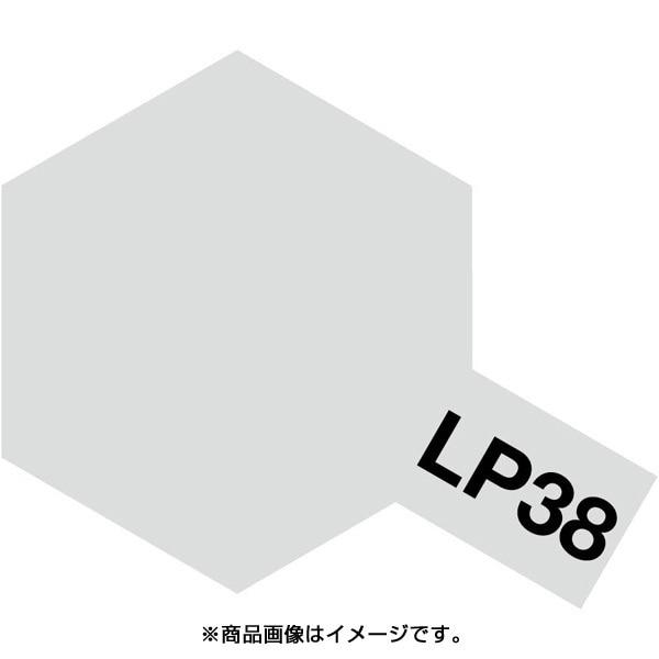 LP-38 [タミヤカラー ラッカー塗料 フラットアルミ]