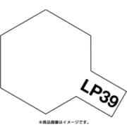 LP-39 [タミヤカラー ラッカー塗料 レーシングホワイト]