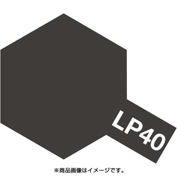 LP-40 [タミヤカラー ラッカー塗料 メタリックブラック]