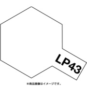 LP-43 [タミヤカラー ラッカー塗料 パールホワイト]