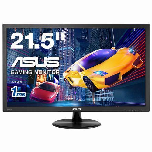 VP228HE [液晶モニター VPシリーズ VP228HE 21.5型ワイド フルHD スピーカー内蔵 HDMI/D-sub 15ピン搭載]