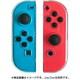 ANS-SW061CL [Nintendo Switch Joy-Con用 TPUフルプロテクト クリア]