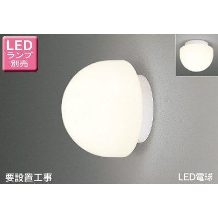 LEDB88919 [LED浴室灯(ランプ別売)]