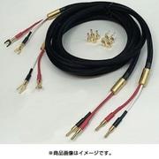 G.S.#79N3 CAYENNE-T2.5 [完成品スピーカーケーブル 両側端子付/2.5m(ペア)]