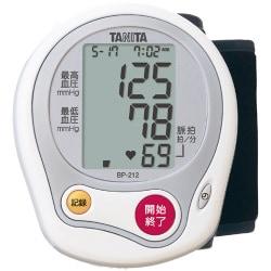 BP-E12-WH [手首式血圧計]