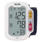 BP-E13-WH [手首式血圧計]