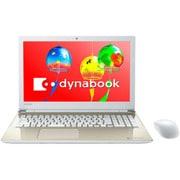 PT45GGD-SEA [ノートパソコン dynabook Tシリーズ 15.6型/Core i3 8130U/メモリ 8GB/HDD 1TB/DVDスーパーマルチドライブ/Windows10 HOME 64Bit/Office Home&Business 2016/サテンゴールド]