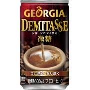 ジョージア デミタス 170g×30缶 [コーヒー飲料]