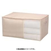 シューノ SN ふとん袋 持ち手付き 100×65×50cm