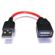 SG-UASMB05R [USB2.0 A 延長ケーブル 5cm]