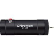 Driveman S-101-W ウェアラブルカメラ [ヘルメット装着型バイク用ドライブレコーダー]