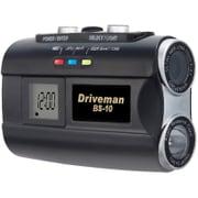 Driveman BS-10 Black body [高機能ヘルメット装着型バイク用ドライブレコーダー]