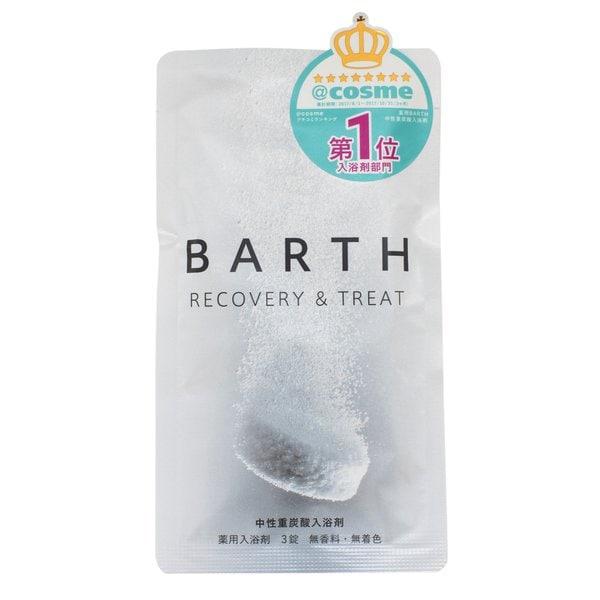 BARTH 中性重炭酸入浴剤 3錠 [入浴剤]