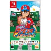プロ野球 ファミスタ エボリューション [Nintendo Switchソフト]