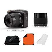 X1D エクスペリエンス・パッケージ ブラック [X1D-50c ボディ+交換レンズ「XCD F3.5 45mm」]