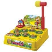 元祖モグラたたきゲーム [対象年齢:3歳]