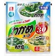 わかめスープセレクション 30袋入 143g