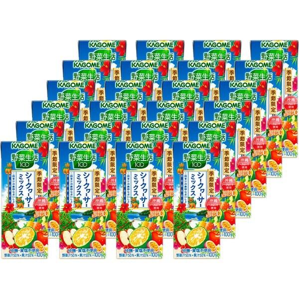 野菜生活100 シークヮーサーミックス 195ml×24本