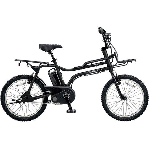BE-ELZ032AB [電動アシスト自転車 イーゼット 20型 内装3段変速 2018年モデル マットナイト]