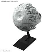 STAR WARS(スター・ウォーズ) DEATH STAR II(デス・スターII) ビークルモデル013 [プラモデル]