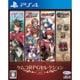 KEMCO(ケムコ) RPGセレクション Vol.1 [PS4ソフト]