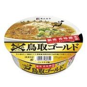 銀座香味徳監修鳥取ゴールド牛骨ラーメン 109g