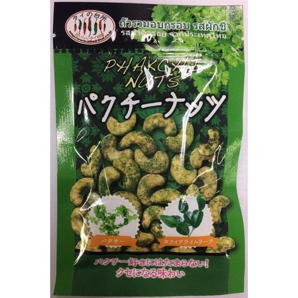 タイの台所 パクチーナッツ 25g