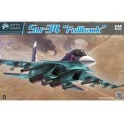 KITKH80141 [スホーイ Su-34 フルバック w/フィギュア3体セット 1/48 エアクラフトシリーズ]