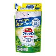 バスマジックリン 泡立ちスプレー SUPER CLEAN グリーンハーブの香り つめかえ用 [330mL]