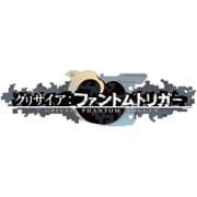 グリザイア ファントムトリガー 03&04 [PS Vitaソフト]