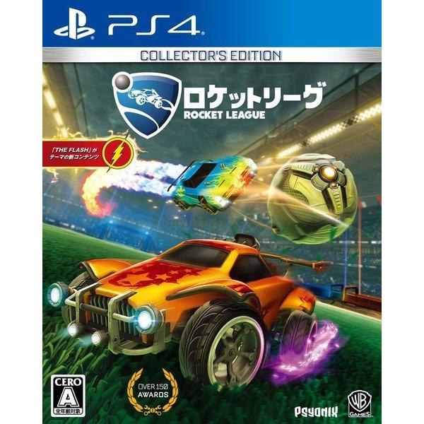 ロケットリーグ コレクターズ・エディション [PS4ソフト]