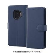 INA-GS9ELC1/DN [Galaxy S9 手帳型ケース ベーシックレザー/ダークネイビー]