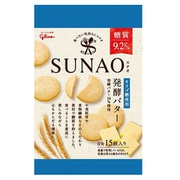 SUNAO ビスケット 発酵バター 小袋 31g