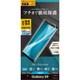 UE1092GS9 [Galaxy S9 薄型 TPU ブルーライトカット 光沢フィルム]