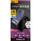 UT1095GS9 [Galaxy S9 薄型 TPU 反射防止フィルム 両面セット]