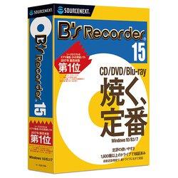 B's Recorder 15 [Windowsソフト]